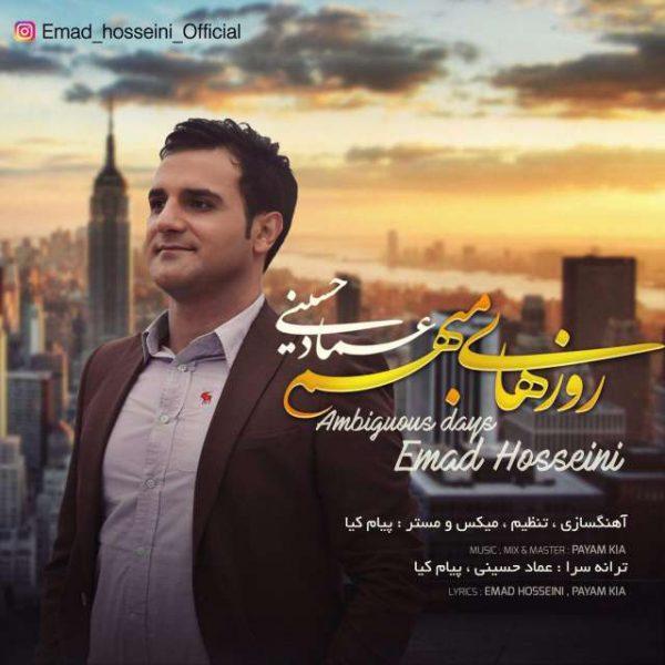 Emad Hosseini - Roozaye Mobham