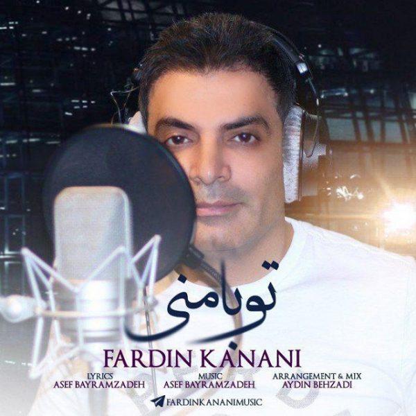 Fardin Kanani - To Bamani