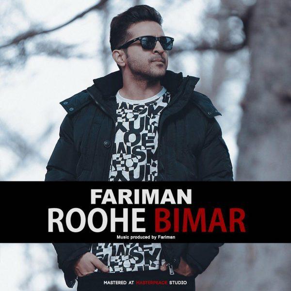 Fariman - Roohe Bimar