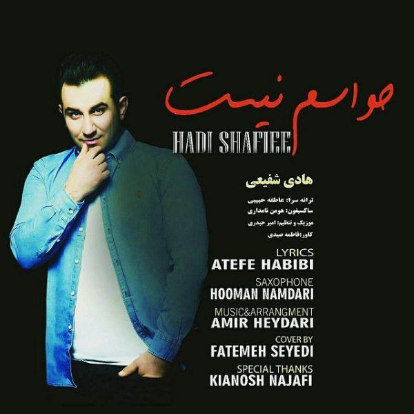 Hadi Shafiee - Havasam Nist