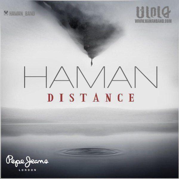 Haman Band - Distance