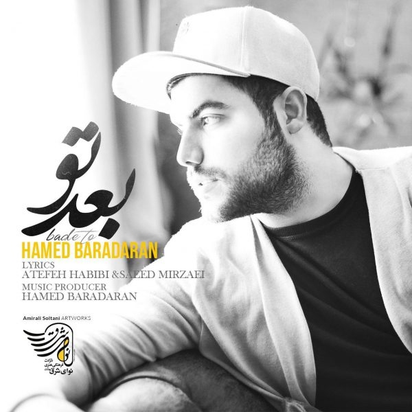 Hamed Baradaran - Bade To