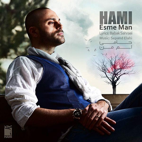 Hami - Esme Man
