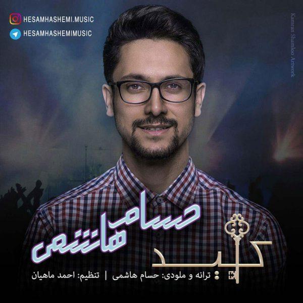 Hesam Hashemi - Kelid