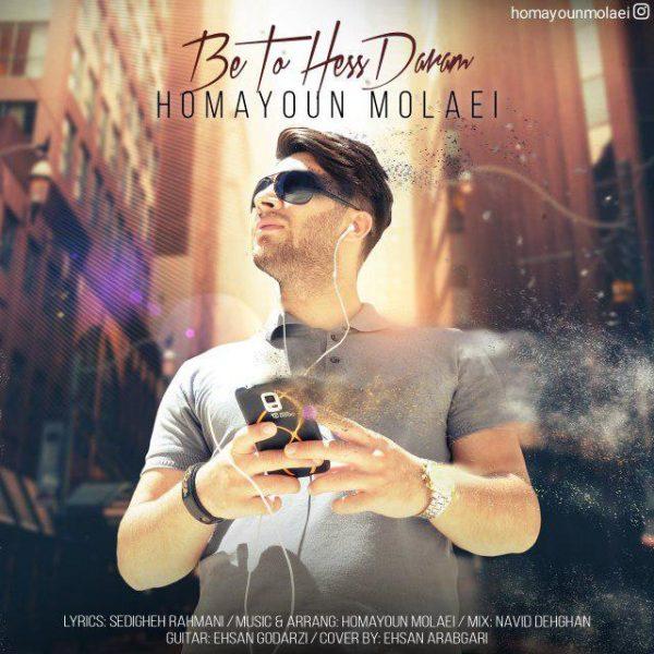 Homayoun Molaei - Be To Hess Daram