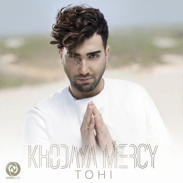 Hossein Tohi - Khodaya Mercy