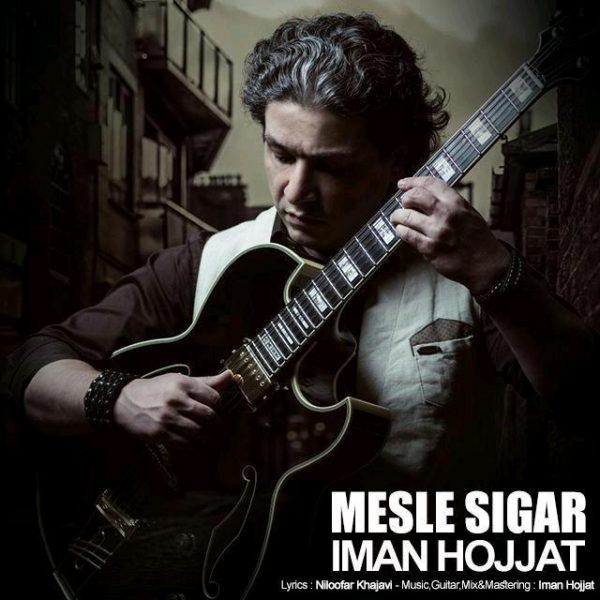 Iman Hojjat - Mesle Sigar