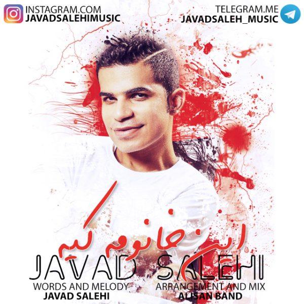 Javad Salehi - In Khanoome Kie