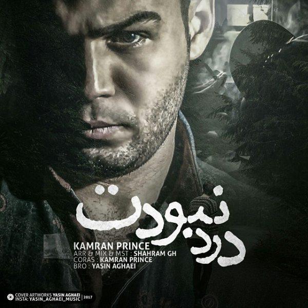 Kamran Prince - Dard Naboodet