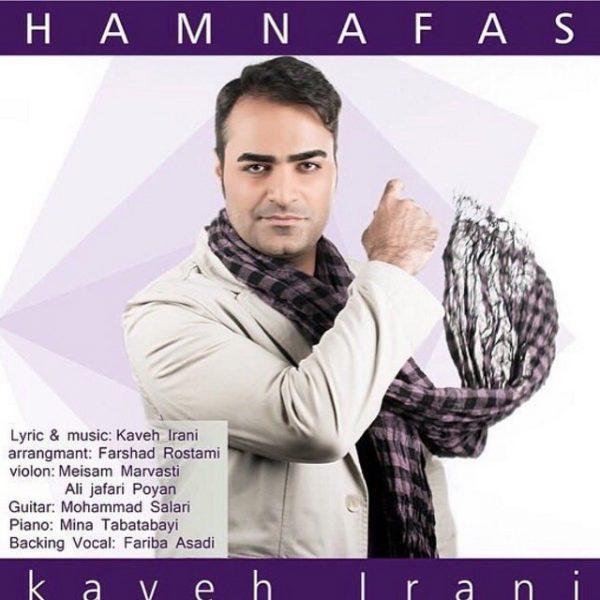 Kaveh Irani - Hamnafas