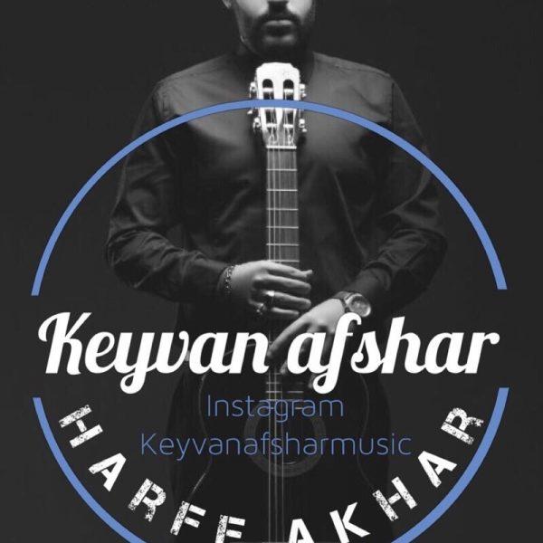 Keyvan Afshar - Harfe Akhar