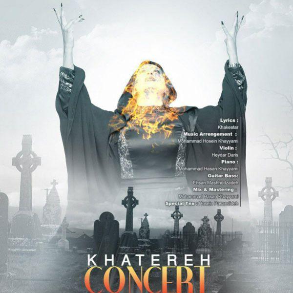 Khatereh - Concert