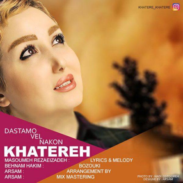 Khatereh - Dastamo Vel Nakon