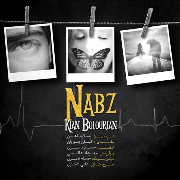 Kian Bolourian - Nabz