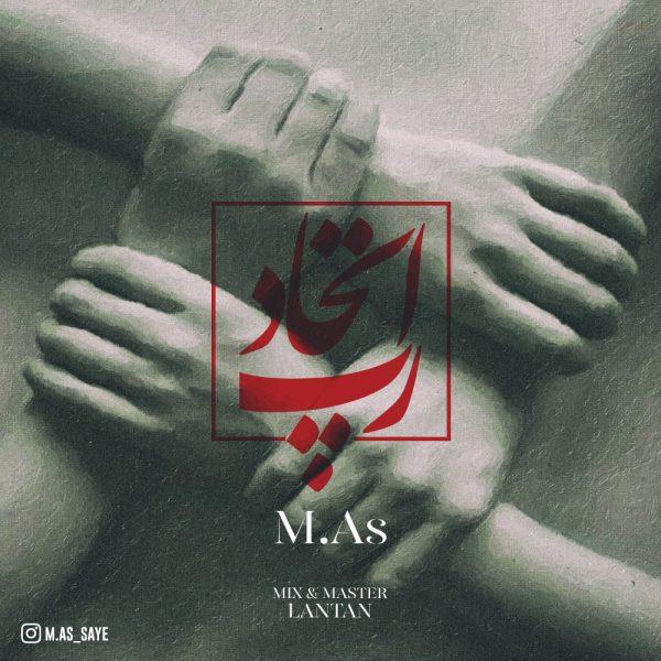 M.As - Etehade Rap