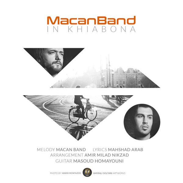 Macan Band - In Khiaboona