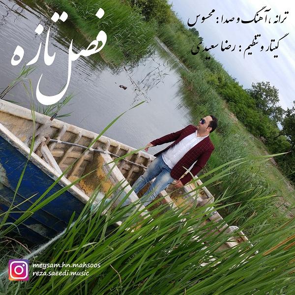 Mahsoos - Fasle Taze