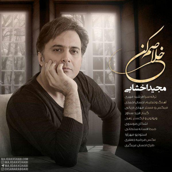 Majid Akhshabi - Khalasam Kon
