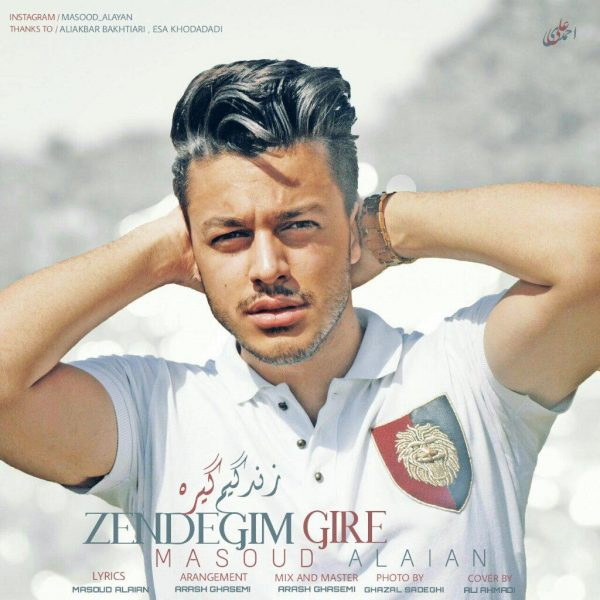 Masoud Alaian - Zendegim Gire