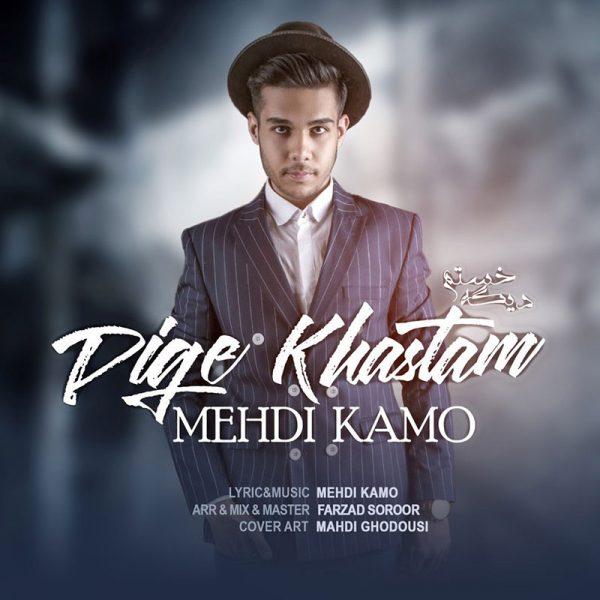 Mehdi Kamo - Dige Khastam