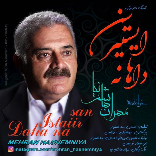 Mehran Hashemnia - Daha Na Istaiirsan