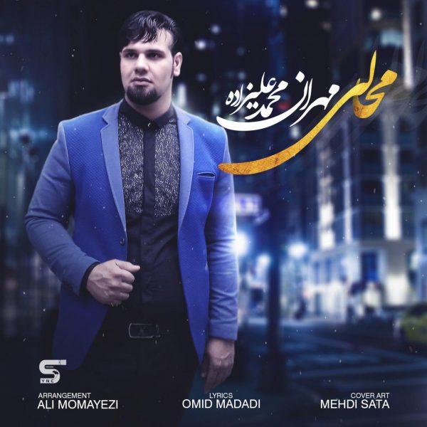 Mehran Mohammad Alizadeh - Mahali