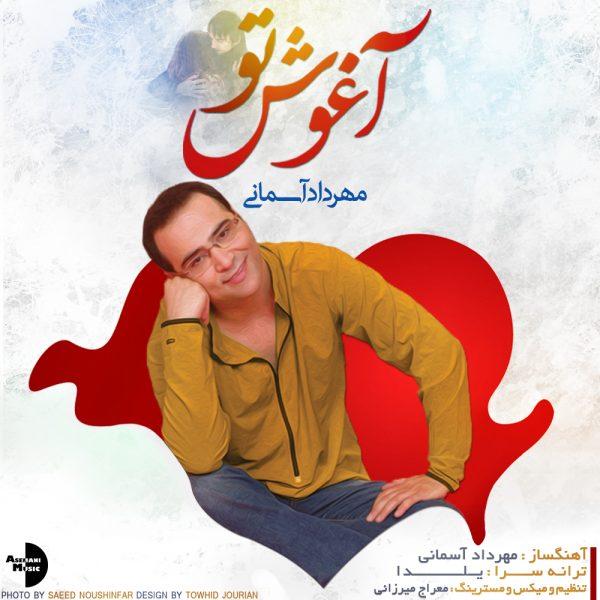 Mehrdad Asemani - Aghoshe To