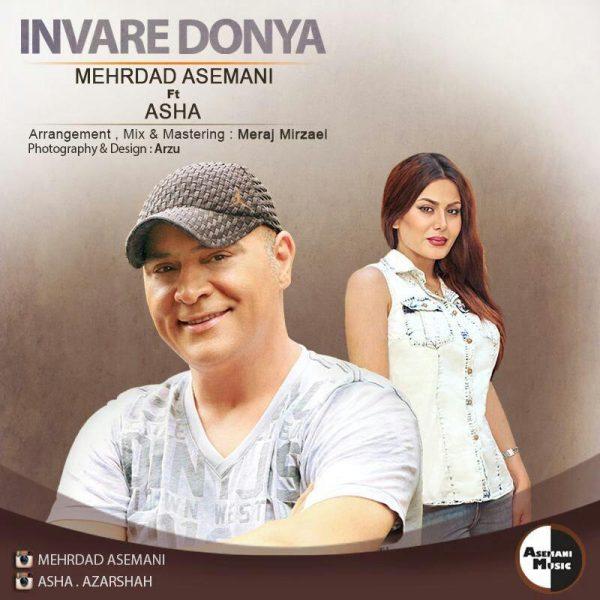 Mehrdad Asemani - Invare Donya (Ft. Asha)