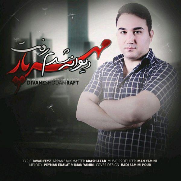 Mehryar - Divane Shodam Raft