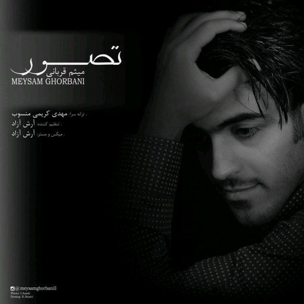 Meysam Ghorbani - Tasavor