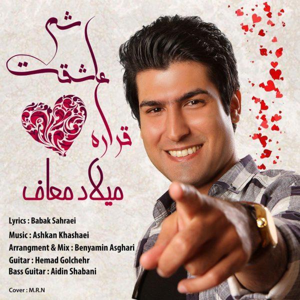 Milad Moaf - Gharare Asheghet Sham