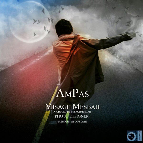 Misagh Mesbah - Ampas
