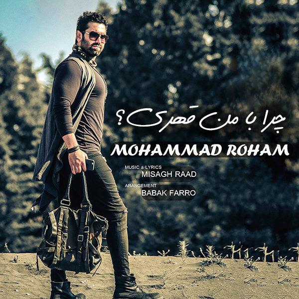 Mohammad Roham - Chera Ba Man Ghahri