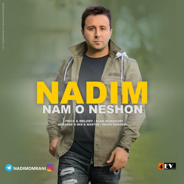 Nadim - Namo Neshon
