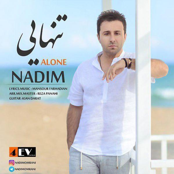 Nadim - Tanhaei