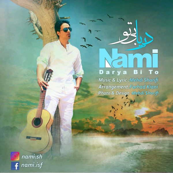 Nami - Darya Bi To