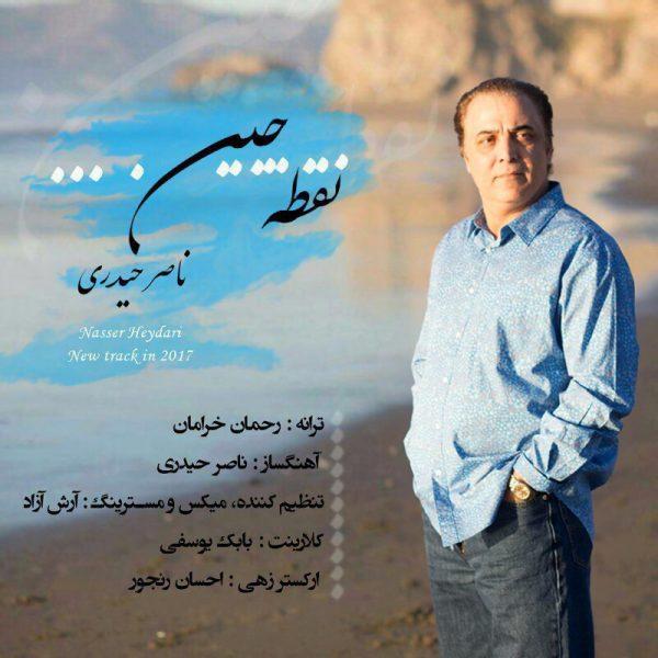 Naser Heydari - Noghte Chin