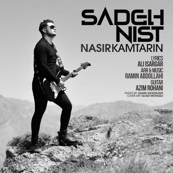 Nasir Kamtarin - Sadeh Nist