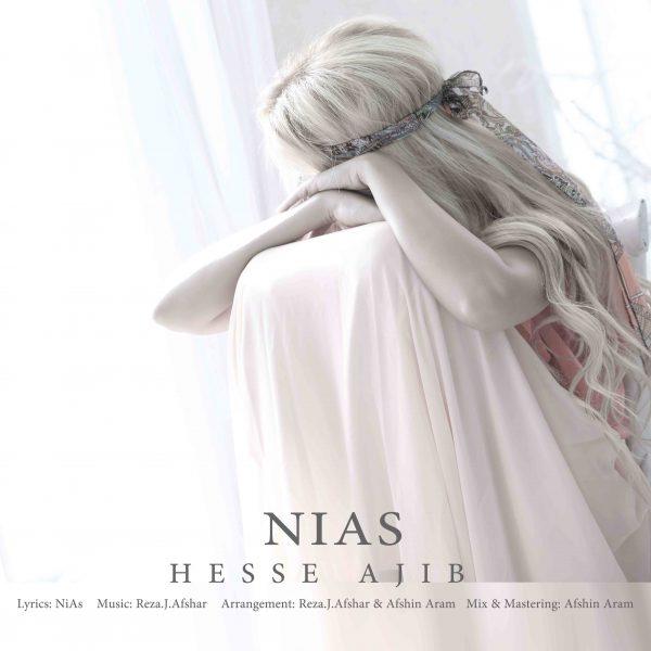 Nias - Hesse Ajib