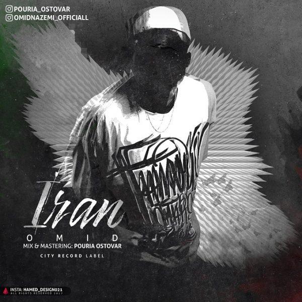 Omid - Iran