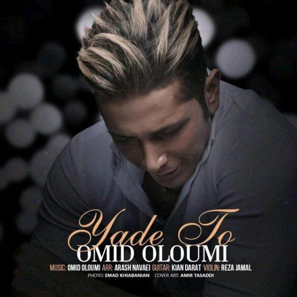 Omid Oloumi - Yade To