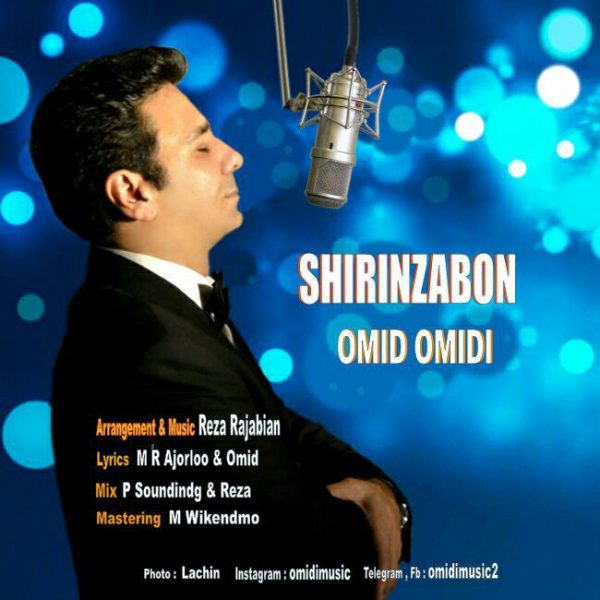 Omid Omidi - Shirin Zabon