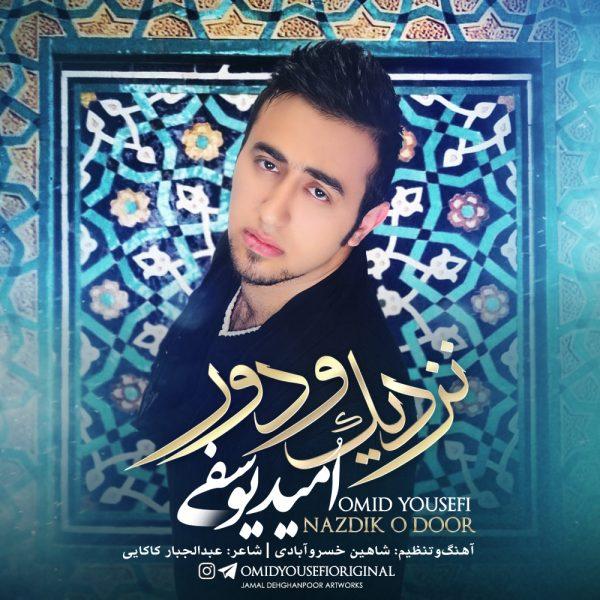 Omid Yousefi - Nazdik O Door