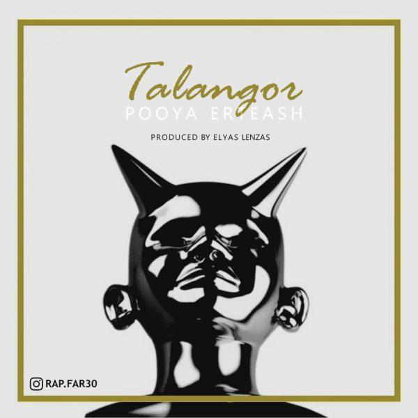 Pooya Erteash - Talangor