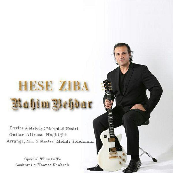 Rahim Behdar - Hese Ziba