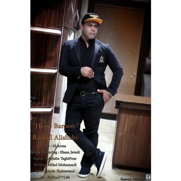 Rasoul Alishahi - Hesse Baroon