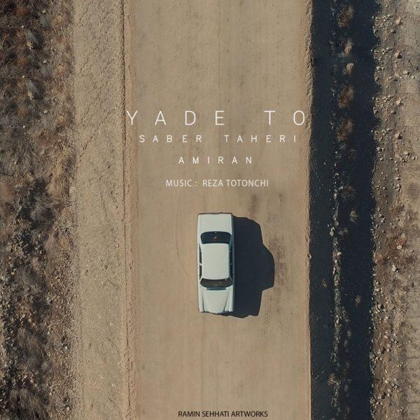 Saber Taheri & Amiran - Yade To