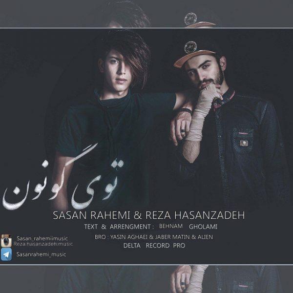 Sasan Rahemi & Reza Hassanzadeh - Toy Gunun