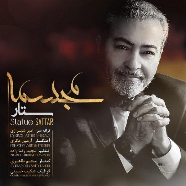 Sattar - Mojasameh