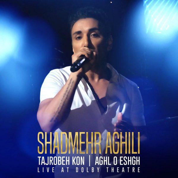 Shadmehr Aghili - Tajrobeh Kon, Aghl O Eshgh (Live)